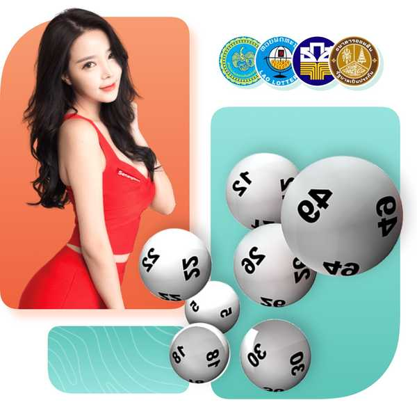 Lotto Lnwasia