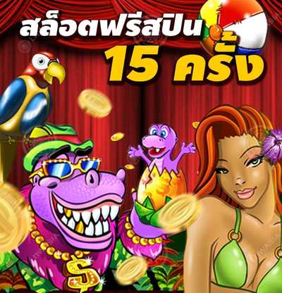 freespin_video_goldenslot_casino